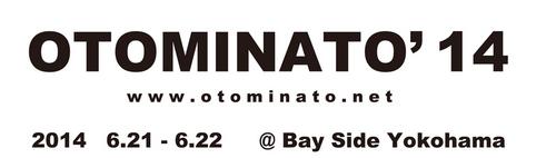 otominato.net.jpgのサムネール画像